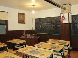 boomtown school1